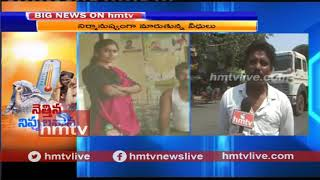 Summer Effect | People Facing Problems with Heavy Temperature In Vizianagaram  | hmtv