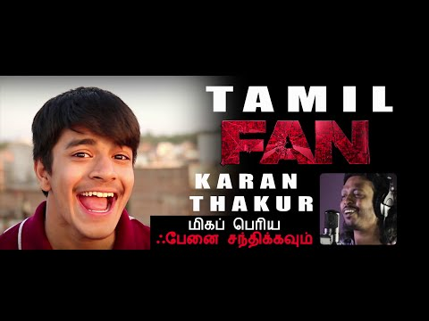 Tamil FAN Song Anthem | Takkara Fan | Tribute to SRK | Indore