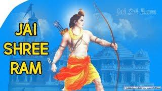 Jai shri Ram New DJ Song DJ Dinez mix ft Patel Sarkaar Jai Shree Ram Song