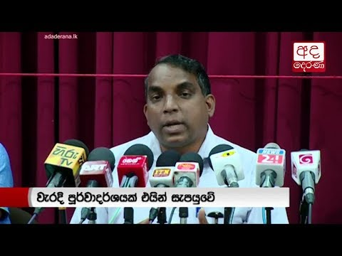 parliament should no|eng