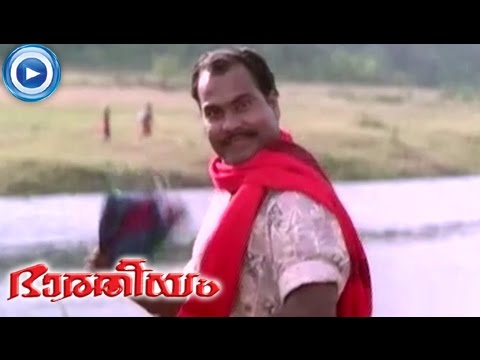 Kukku Kukku Kookippaadan ... - Song From - Malayalam Movie Bharatheeyam[hd] video