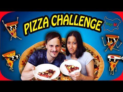 PIZZA CHALLENGE - Пълна ГАДОСТ