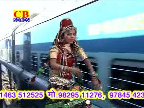 Jodhana Su Rail Gadi Chali - Rajasthani Sexy Hot Girl Dance Video New Song Of 2013 video