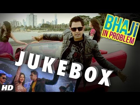bhaji In Problem Full songs | Jukebox | Gippy Grewal, Ragini Khanna | new Punjabi Movie 2013 video