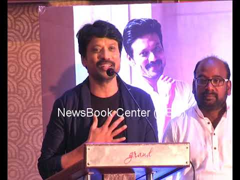 Actor SJ Surya New cinema  committed with Amithabachhan acted announce press meet in Chennai