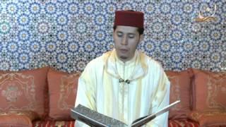 سورة الكافرون  برواية ورش عن نافع القارئ الشيخ عبد الكريم الدغوش
