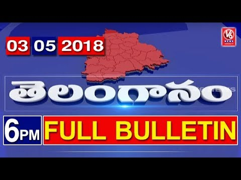 6 PM Telugu News | 03rd May 2018 | Telanganam | V6 News