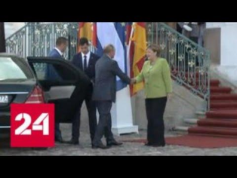 Путин и Меркель: разговор получился обстоятельный и полезный - Россия 24