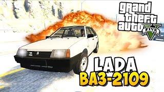 GTA 5 Моды: ВАЗ 2109 - Лада Девятка! (Русские Машины)