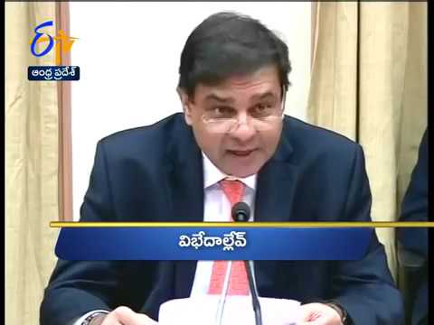Andhra Pradesh | 31st October 2018 | Ghantaravam 5 PM News Headlines