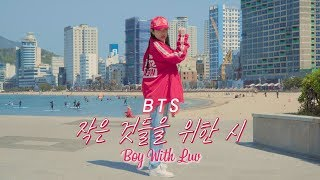 BTS - Boy With Luv / Cover Dance by CHERRI (Mirrored)