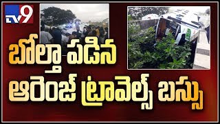 Orange travels bus accident on Kothagudem National highway