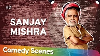Sanjay Mishra Comedy - Super Hit Comedy Scenes - संजय मिश्रा हिट् कॉमेडी - Shemaroo Bollywood Comedy