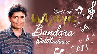Best of Wijaya Bandara Walithuduwa || Jukebox || Wijaya Bandara Walithuduwa Songs