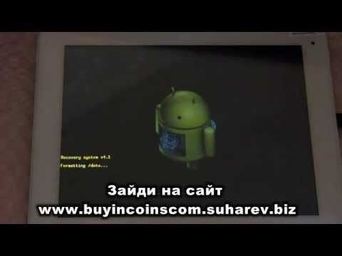 ++Планшет PIPO M1.Install Android 4.1.1 on Tablet PIPO M1++