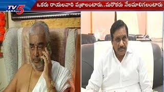 Deputy CM KE Krishna Murthy Reacts on Ramanadeekshitulu Controversy on TTD