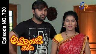 Attarintiki Daredi |25th February 2017 | Full Episode No 720| ETV Telugu