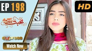 Pakistani Drama | Mohabbat Zindagi Hai - Episode 198 | Express Entertainment Dramas | Madiha
