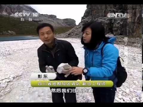 20140126 地理中国 亚丁