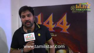 Shiva At 144 Movie Team Interview