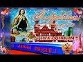 12 ИЮНЯ - ДЕНЬ РОССИИ! Красивое и оригинальное поздравление с днем России! День Независимости России