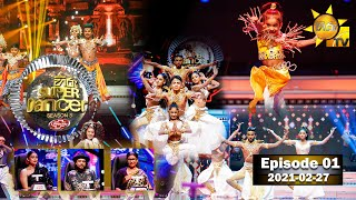 Hiru Super Dancer Season 3 | GRAND PREMIERE | EPISODE 01 | 2021-02-27