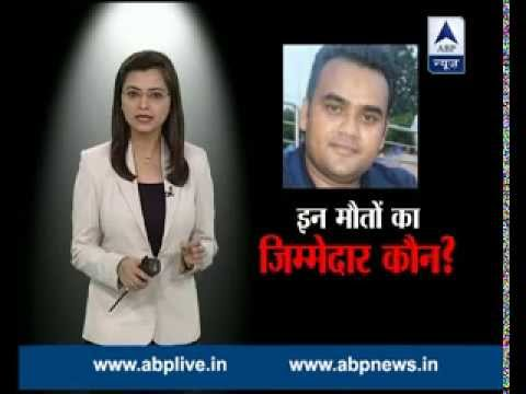 Vyapam Scam: Who is responsible for 42 deaths?