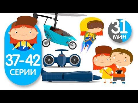 Мультфильм про машинки - Доктор Машинкова - Все серии подряд - Сборник - серии 37-42