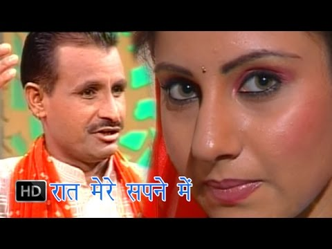 Haryanvi Ragni - Raat Mere Sapne Mein Chinwa | Koshinder Hits | Koshinder Khadana video