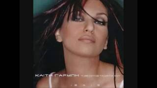 Greek Pop-Dance Hits MegaMix (late '90s - early '00s)  - Part 2 -