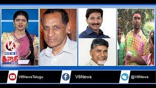 Governor Visits Gandhi Hospital | Nandyal By-Poll | Fake Job Consultancy | Teenmaar News