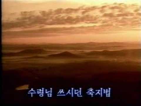 North Korea Music 24 video