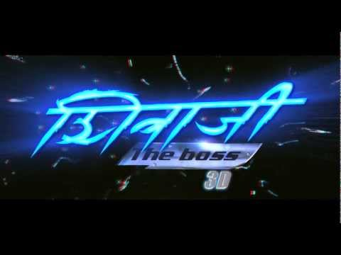 Sivaji 3d - Hindi Trailer video