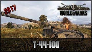 World of Tanks - Live: T-44-100 - Premium [ deutsch 🐄 gameplay ]