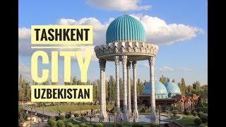 (8.32 MB) TASHKENT City UZBEKISTAN | Мой Ташкент , Узбекистан Mp3