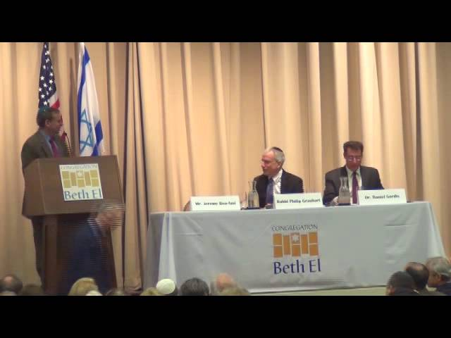 Daniel Gordis - Jeremy Ben Ami Debate