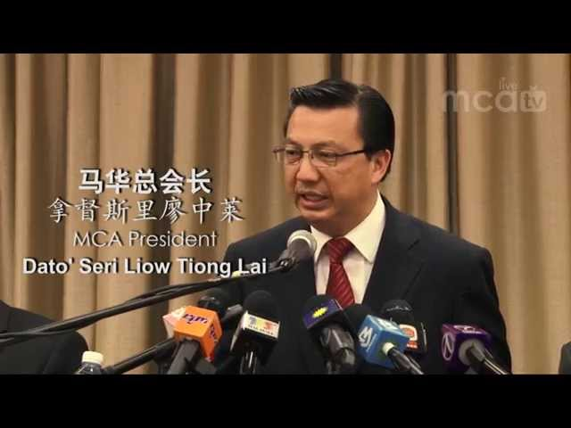 马华对MH370事件向家属表示慰问和关怀,政府承诺搜索依然持续展开