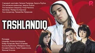 Tashlandiq (o'zbek film) | Ташландик (узбекфильм) 2009