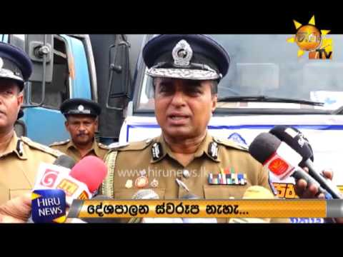 4 police team to arr|eng