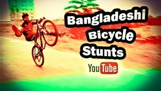 Bangladeshi Bicycle Stunts HD