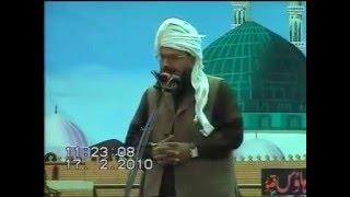 Syed Shabir Hussain Shah Hafizabadi   Last Speech Before Visal on Murshid khana