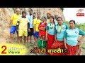 Meri Bassai, Episode-555, June-19-2018, By Media Hub  Channel