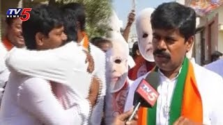 BJP Leader Vinay Kumar Reddy Election Campaign In Armoor Village | Nizamabad