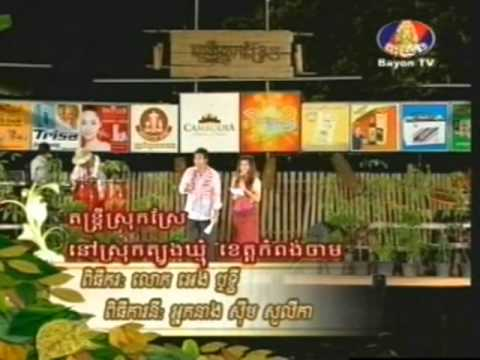 Khmer daily news 05/01/2011 # 7
