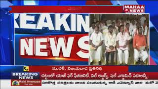 Bharatiya Janata Party Meeting In Vijayawada