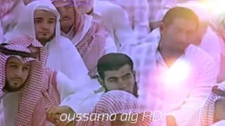 كيف يحبك الله  الشيخ صالح المغامسي