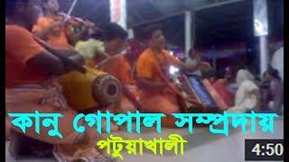 Kirton, কানু গোপাল সম্প্রদায়.... Kanu Gopal Samprodai, Patuakhali, Bangladesh. (Biram) 2