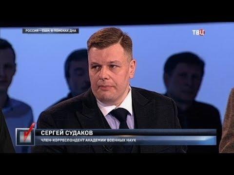 Россия - США: в поисках дна. Право голоса