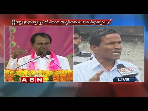 Hyderabad Public opinion on Latest Politics in Telugu states | Public Point | ABN Telugu