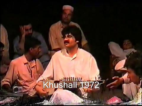 Homayun Sakhi: Classical Afghan Tune Pha Rabab Ki (old School). video